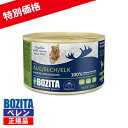 【特価】【BOZITA】【あす楽対応】ボジータ 犬用缶詰 ヘラジカパテドッグフード(200g)【賞味期限:2021年2月7日】