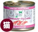 100%自然素材・無添加【GRAU】【猫用】グラウラム&フォルコンライスキャットフード(200g)05P03Dec16