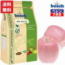 【ボッシュ】オーガニックドッグフード BIO bosch アダルト+アップル(11.5kg)【クール便不可】※大袋(小分けではあり…