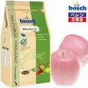 【ボッシュ】オーガニックドッグフード BIO bosch アダルト+アップル(0.75kg)【在庫分終了次第廃盤】