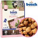 ボッシュ【bosch】【正規品】ハイプレミアムパピードッグフード(1.0kg)