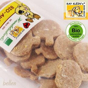 【犬】【あす楽対応】オーガニックビスケット【ケイクランズ】BIOアップルクッキー(100g)
