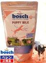 100%自然素材・無添加【bosch】ボッシュハイプレミアムパピーミルク(1.0kg)※新パッケージに変わりました(アルミ袋→レトルト袋)