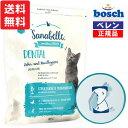 【bosch】【あす楽対応】ボッシュ・ザナベレデンタル+グルテンフリーキャットフード(2.0kg)[二重袋入]