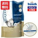 【bosch】【あす楽対応】ボッシュ・ザナベレヘア&スキン+グルテンフリーキャットフード(2.0kg)