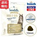 【正規品】【bosch】【あす楽対応】ボッシュ ザナベレ ヘア&スキン+グルテンフリーキャットフード(2.0kg)皮膚や被毛が気になる成猫