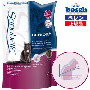 【bosch】【あす楽対応】ボッシュ・ザナベレシニア+グルテンフリーキャットフード(400g)