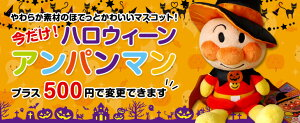 おむつケーキアンパンマン出産祝いギフト名入れ男の子女の子アンパンマン2段オムツケーキラッピング無料メリーズパンパースムーニー☆ドキンちゃん☆バイキンマン☆あかちゃんまん