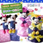 おむつケーキ☆ミッキーマウスミニーマウス【smtb-k】【w3】