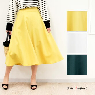 Feminine elegant casual clothes are lovely mature in spring spring and summer with the flared skirt dressy of superior grade Lady's mi-mollet length long skirt long waist rubber lining; is easy to put feeling office bottom pickpocket Lux together properly