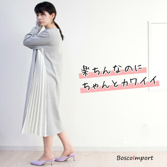 The side pleats dress sweat shirt sweat shirt ゆる silhouette loose lady's inner outer spring clothes dress one point usual times trainer casual clothes easy of superior grade Shin pull spring clothing when a relaxation long sleeves plain fabric is lovely