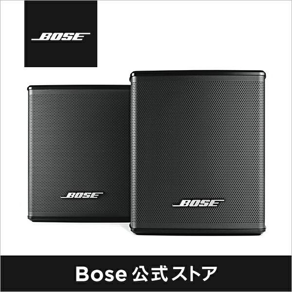【公式 / 送料無料】 Bose Surround Speakers