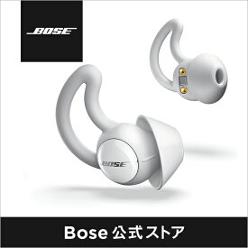 Bose noise-masking sleepbuds イヤホン / 安眠 / 快眠 / 集中 / ヒーリングサウンド