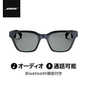 BOSE Frames Alto ウェリントン サングラス Bluetooth オープンイヤー ブラック ユニセックス メンズ レディース 眼鏡 メガネドライブ UVカット Bose bose ボーズ公式ストア
