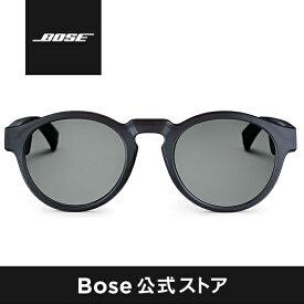 Bose Frames Rondo ラウンド サングラス Bluetooth オープンイヤー ブラック ユニセックス メンズ レディース 眼鏡 メガネドライブ UVカット