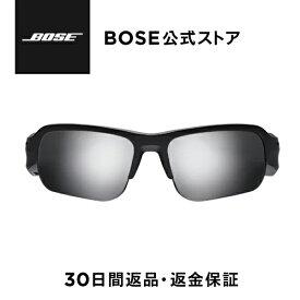 BOSE Frames Tempo ワイヤレス スポーツ対応オーディオサングラス ボーズ公式ストア 11月5日(木)発売