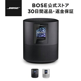 Bose Home Speaker 500 ワイヤレス / スピーカー / ブルートゥース / アマゾン アレクサ / グーグルアシスタント / googleアシスタント / Amazon Alexa / Bluetooth / Wi-Fi / iPhone対応