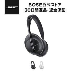 BOSE NoiseCancellingHeadphones700 ヘッドホン ワイヤレスヘッドホン ヘッドフォン ノイズキャンセリング ノイズキャンセル AmazonAlexa アマゾンアレクサ Googleアシスタント グーグル Bluetooth ブルートゥース Bose bose ボーズ公式ストア