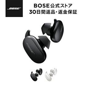 BOSE QuietComfortEarbuds イヤホン 完全ワイヤレス ノイズキャンセリングイヤホン Bose bose ボーズ公式ストア