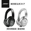 【22%OFF】Bose QuietComfort 35II ワイヤレス ヘッドホン / ヘッドフォン / ノイズキャンセリング / ノイズキャンセ…
