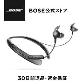 BOSE QuietControl 30 ワイヤレス ヘッドホン ヘッドフォン ノイズキャンセリング ノイズキャンセル イヤホン Bluetooth ブルートゥース ネックバンド iPhone対応 Bose bose ボーズ公式ストア