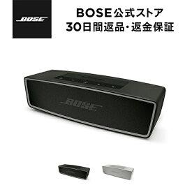BOSE SoundLinkMiniIISpecialEdition ワイヤレススピーカー Bose bose ボーズ公式ストア