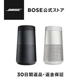 BOSE SoundLinkRevolve スピーカー ポータブル ワイヤレス Bluetooth ブルートゥース 360° 全方位 NFC対応 IPX4 防滴 Bose bose ボーズ公式ストア