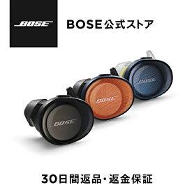 【13%OFF&ポイント5倍】Bose SoundSport Free ワイヤレスヘッドホン / イヤホン / Siri / Google Assistant / Bluetooth / ブルートゥース / 完全ワイヤレス / トゥルーワイヤレス / IPX4 / 防滴 / iPhone対応