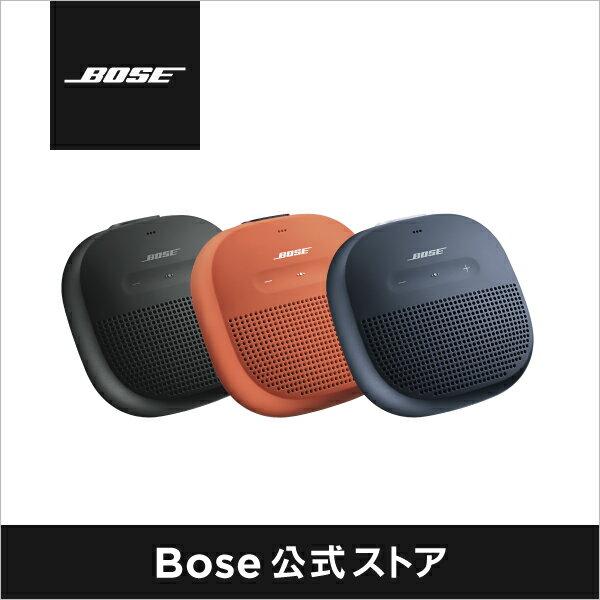 【公式 / 送料無料】 Bose SoundLink Micro Bluetooth スピーカー ポータブル / ワイヤレス / ブルートゥース / Amazon Echo Dot / Siri / Google Assistant / IPX7 / 防水