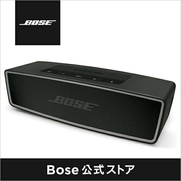 【公式 / 送料無料】 アウトレット Bose SoundLink Mini Bluetooth スピーカー II / ポータブル / ワイヤレス / ブルートゥース