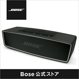 Bose BOSE SoundLink Mini II Special Edition ワイヤレススピーカー