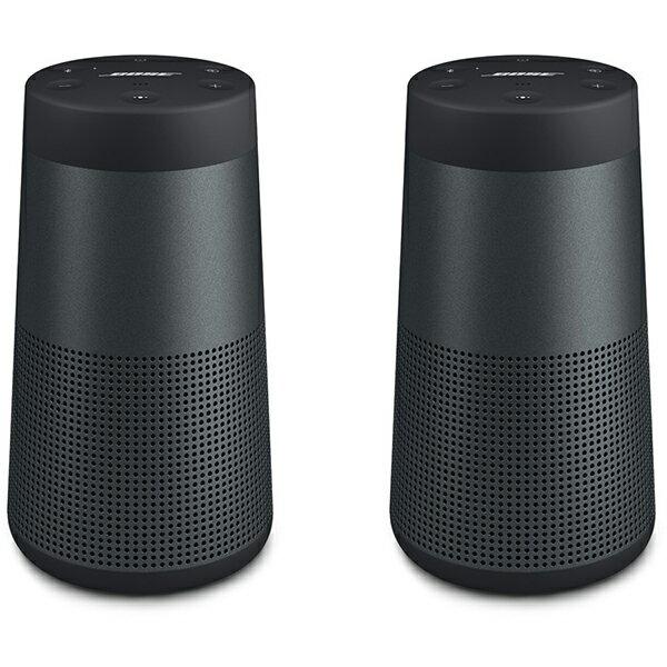 【公式 / 送料無料】 Bose SoundLink Revolve Bluetooth スピーカー 2台セット ポータブル / ワイヤレス / ブルートゥース / 360° / 全方位 / NFC対応 / IPX4 / 防滴