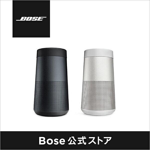 【公式 / 送料無料】 アウトレット Bose SoundLink Revolve Bluetooth スピーカー ポータブル / ワイヤレス / ブルートゥース / 360° / 全方位 / NFC対応 / IPX4 / 防滴