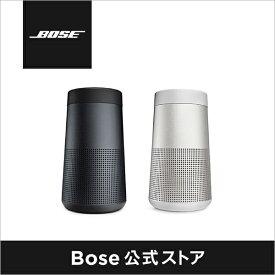 Bose SoundLink Revolve Bluetooth スピーカー ポータブル / ワイヤレス / ブルートゥース / 360° / 全方位 / NFC対応 / IPX4 / 防滴