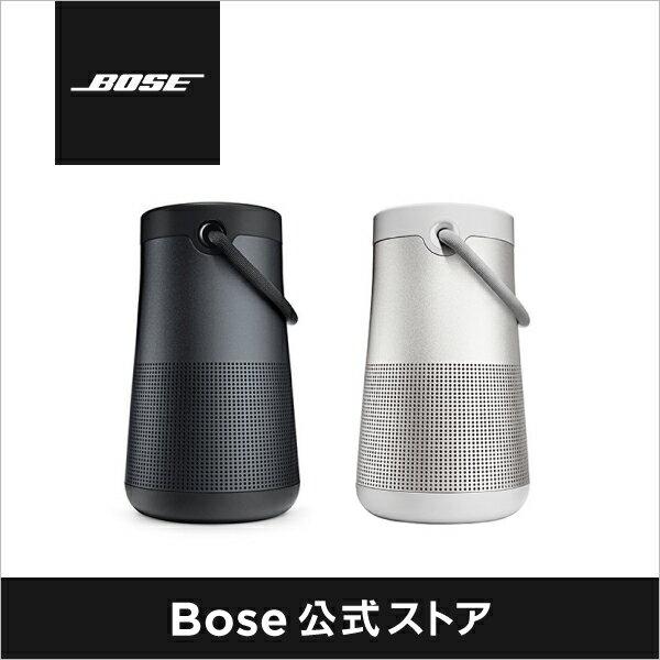 Bose SoundLink Revolve+ Bluetooth スピーカー ポータブル / ワイヤレス / ブルートゥース / 360° / 全方位 / NFC対応 / IPX4 / 防滴