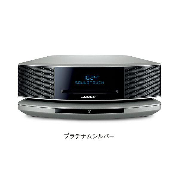 【公式 / 送料無料】 Bose Wave SoundTouch music system IV+専用オリジナル台座 / Bluetooth / ブルートゥース / Wi-Fi / ワイヤレス / スピーカー / ウェーブシステム