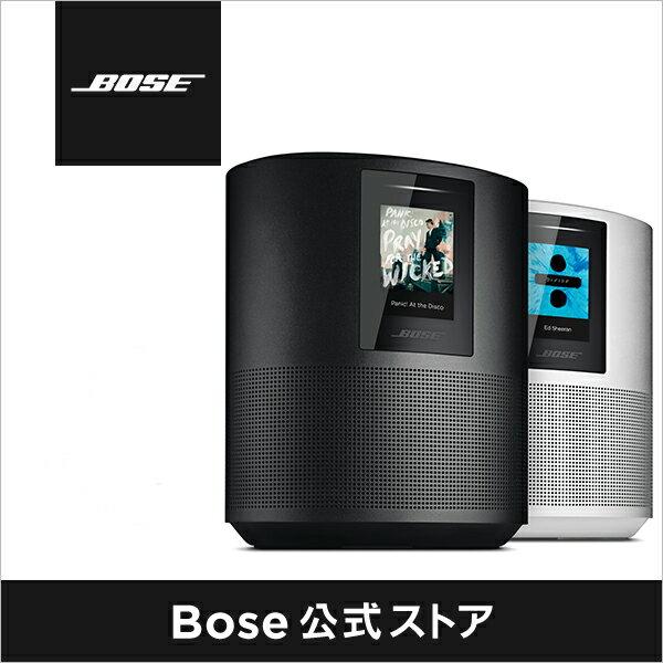 Bose Home Speaker 500 ワイヤレス / スピーカー / ブルートゥース / アマゾン アレクサ / Amazon Alexa / Bluetooth / Wi-Fi / iPhone対応