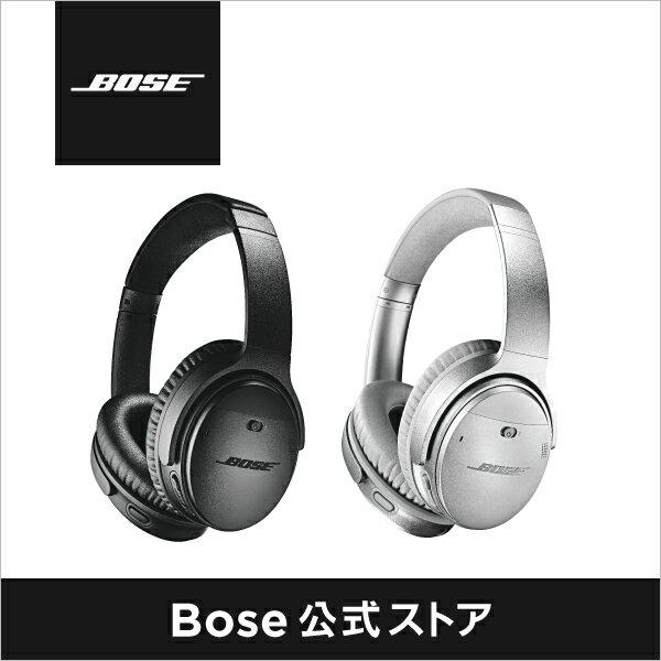 【公式 / 送料無料】 アウトレット Bose QuietComfort 35 ワイヤレス ヘッドホン / ヘッドフォン / ノイズキャンセリング / ノイズキャンセル / Bluetooth / ブルートゥース / NFC対応 / iPhone対応