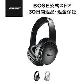 Bose QuietComfort 35II ワイヤレス ヘッドホン / ヘッドフォン / ノイズキャンセリング / ノイズキャンセル / Amazon Alexa / アレクサ / Googleアシスタント / Bluetooth / ブルートゥース / NFC対応 / iPhone対応