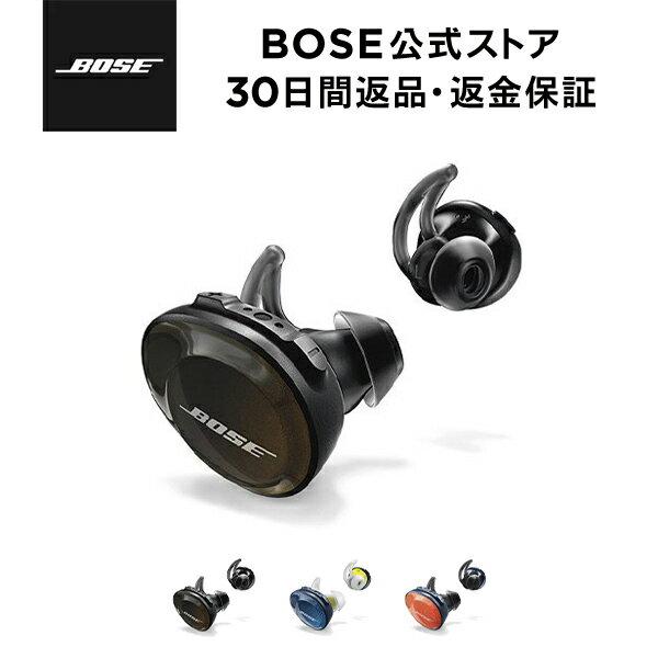 【公式 / 送料無料】 Bose SoundSport Free ワイヤレスヘッドホン / イヤホン / Siri / Google Assistant / Bluetooth / ブルートゥース / 完全ワイヤレス / トゥルーワイヤレス / IPX4 / 防滴