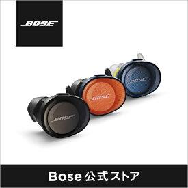 Bose SoundSport Free ワイヤレスヘッドホン / イヤホン / Siri / Google Assistant / Bluetooth / ブルートゥース / 完全ワイヤレス / トゥルーワイヤレス / IPX4 / 防滴 / iPhone対応