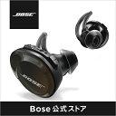 アウトレット Bose SoundSport Free ワイヤレスヘッドホン / イヤホン / Siri / Google Assistant / Bluetooth / ブル…