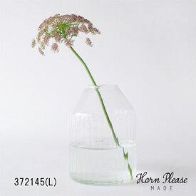 リューズガラス クーレライン フラワーベース タビーL 372145 □□ B☆ 志成 花瓶 一輪挿し 花挿し ガラスベース 透明 ガーデン おしゃれ ナチュラル インテリア かわいい プレゼント