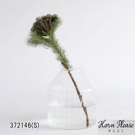 リューズガラス クーレライン フラワーベース タビーS 372146 □□ B☆ 志成 花瓶 一輪挿し 花挿し ガラスベース 透明 ガーデン おしゃれ ナチュラル インテリア かわいい プレゼント