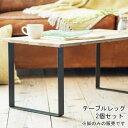 2個セット テーブルレッグ ブラック 63558 □□ DL1 POSH LIVING 金具 アンティーク風 アイアン 棚受けシェルフ 脚 シェルフレッグ デ…