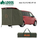 neos ミニバンリビング-AI 71805056 □□ M6 LOGOS ロゴス タープ テント UVカット 日よけ ミニバン 車用 シェード 屋根 キャンプ レ…