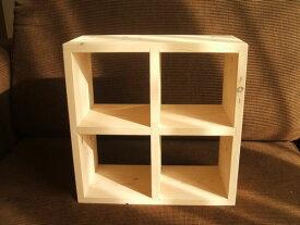 ウッドラック 4UNIT N cdbox4-n □□ H-1 ナチュラルテイスト bosky BOX ラック 収納 マルチラック 木製 ナチュラル 北欧 国産 日本製 棚