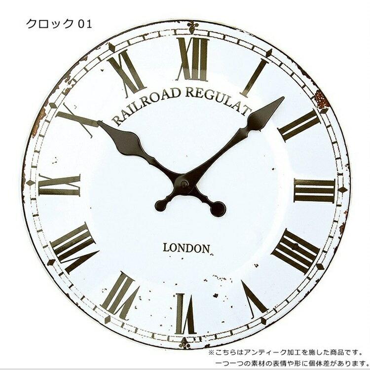 【PS01】□【BR3】ベイシルトン クロック【掛け時計 時計 アンティーク ローマ数字 カルナック】