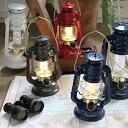 【SFVL1510】□【BR5】バカンスLEDランタン【スパイス SPICE ランタン LED 明るい キャンプ 明かり 灯り 照明 スタンド ランプ】