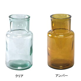 VALENCIA RECYCLE GLASS SEIS VGGN1060 ■■ DL6 SPICE スパイス リサイクルガラス 花瓶 ビン 容器 ガーデン ガーデニング ディスプレイ プレゼント